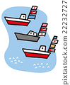 漁船 船 划船 22232727