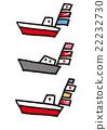 漁船 船 划船 22232730