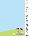 梅雨_男の子と女の子 コピースペース 22233994