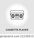 Boombox flat icon 22236015