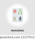 Mahjong vector flat icon 22237912