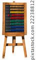 Colorful Wooden Abacus on an Easel 22238812