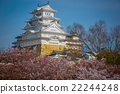 Himeji Castle, the white Heron castle, Japan.  22244248