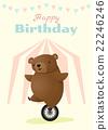 生日 动物 熊 22246246