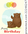 生日 动物 熊 22246247