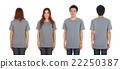 man and woman with blank t-shirt 22250387