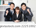 ทีมธุรกิจชายและหญิง 22251002