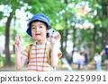 นักเรียนประถมศึกษาปีนเขา 22259991