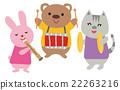 動物 兔子 兔 22263216