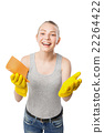 Smiling young woman with wipe isolated 22264422