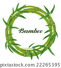 bamboo, leaf, vector 22265395