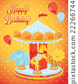 Birthday card carousel  22266744