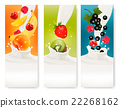 Three fruit and milk labels. Vector. 22268162