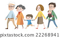 Third generation family (grandparents, parents, siblings) (hug holding father) 22268941