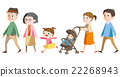 家庭 家族 家人 22268943