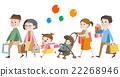 家庭 家族 家人 22268946