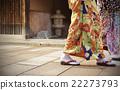 女性 走路 步行 22273793