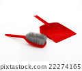 Red dustpan and broom stick isolated 22274165