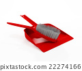 Red dustpan and broom stick isolated 22274166