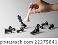 Chess figure, business concept strategy 22275841