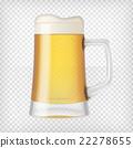 beer mug drink 22278655