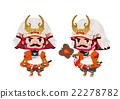 takeda shingen, military fan, armor and helmet 22278782