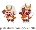 takeda shingen, military fan, armor and helmet 22278784