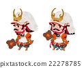 takeda shingen, military fan, armor and helmet 22278785