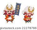takeda shingen, vectors, armor and helmet 22278786