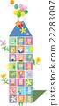 풍선, 벌룬, 건물 22283097