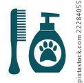Dog hygiene vector icon. 22284055