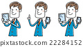business, man, person 22284152