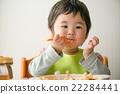 一個吃的男孩 22284441