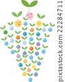 種子 高興 白底 22284711