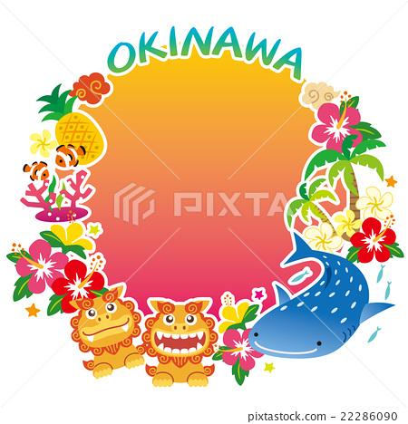 沖繩 琉球 硫球 22286090