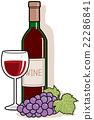 wine 22286841