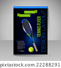Flyer template. Vector sport elements for design. 22288291