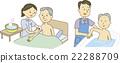 bathing 22288709