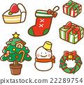 聖誕節 耶誕 聖誕 22289754