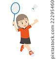 Badminton women illustration 22295460