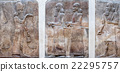 Ancient Babylonia and Assyria bas relief 22295757