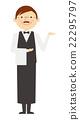 ウェイター 男性 全身 働く人々 イラスト 22295797