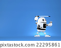 Robot with katana on blue background 22295861