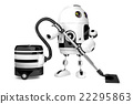 Cute Robot with vacuum cleaner. Isolated 22295863