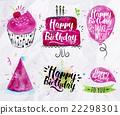 Birthday Symbols 22298301