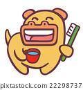 toothpaste, amphibiu, hippopotamu 22298737