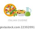 Italian food vector illustration. 22302091