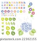 스탬프 바람 꽃과 식물의 그래픽 소재 22302155