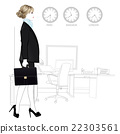International business woman entering in office 22303561