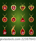 Set of red rubies pendants  22307643